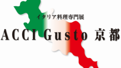 【新型コロナ】中止展示会:京都イタリアン専門展へ支援のお願い