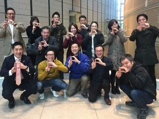 日本だじゃれ活用協会の活動を広めるためのwebサイトを作りたい!
