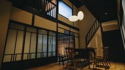 新型コロナウイルスで大損害に。京町家を改装した宿に支援を。
