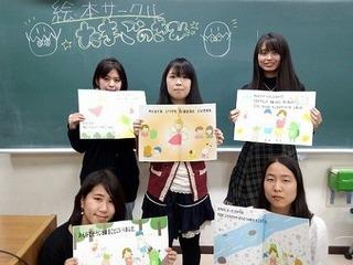 滋賀県草津市の子ども達に環境の大切さを伝える絵本を届けたい!