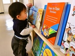 英語に興味のある子ども達や先生の為に英語の図書館を造りたい!