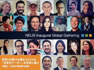 6大陸14か国から25人のリーダーが集う世界大会を開催したい!