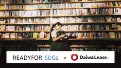 書店でも図書館でもない。壱岐島に新しい形の「島の図書室」を。