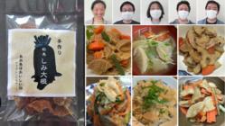 """SOS!期間限定の味!手作り""""凍み大根""""を食べてほしい!"""