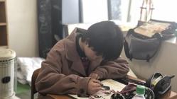 子供達が大人を信じて過ごせるフリースクールを長崎に開設