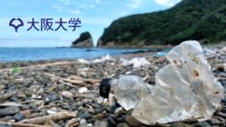 プラスチックとどう共生していくか。みんなでエコを考える場を!