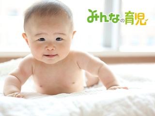 地域の子育て情報共有サイト「みんなの育児」を全国に展開したい