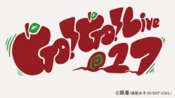 青森県のライブハウスを存続させたい!県内6店舗に支援を!
