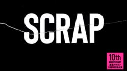 温泉ドラゴン『SCRAP』公演中止に伴う損害金支援のお願い