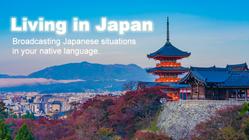 日本に住む外国人に正しい情報を母国語で届けるメディアを作る!