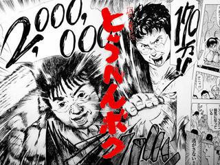 骨董をテーマにしたマンガ『骨董屋とうへんボク』第3巻を発行!