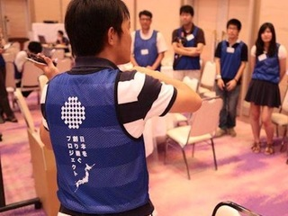若者の心に火をつける!第2回日本を創り継ぐプロジェクト開催