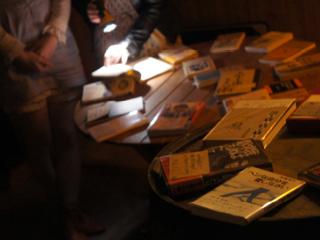 大人が子ども達に本を通して手紙を贈る暗やみ本屋をつくりたい