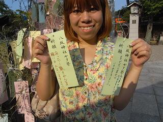 学校に行けない子どもに京都・奈良の修学旅行体験を!