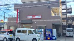 千葉県船橋市より【新スタイルの買い物代行】を展開します