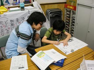 学習に困難を抱える子どもたちに新しい教科書を届けたい!