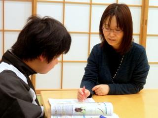 岩手県北上市で子どもの特性に合った特別支援教材を購入したい!