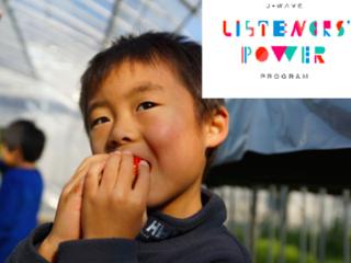 川崎産の野菜を広める為のラジオ番組を作りたい!【第3弾】