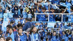 「横浜FC」 × 「子供の未来応援国民運動」