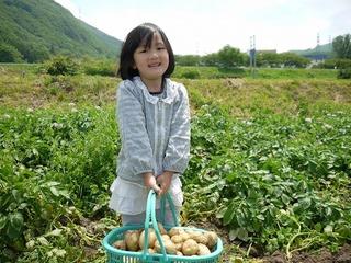 長野の農家を新しい販売システムを使って応援したい!