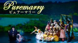 海外の良質な演劇・ミュージカルを日本全国に届け続けるために