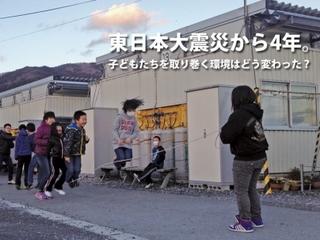 格闘技イベントを通じて東北のチャリティーTシャツを販売したい!