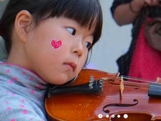 広島・安芸太田町から平和のメッセージを発信する音楽祭を開催!