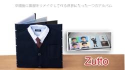 「ZUTTO」アルバム