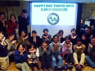 3.20【HAPPY DAY】を日本全国に広めたい!