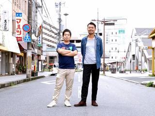 桜井駅前の空き店舗を改修してダイニングバーを作りたい!