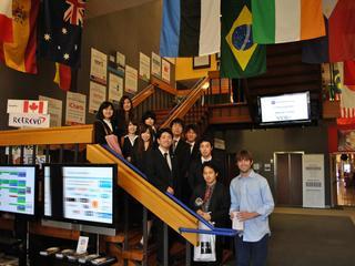 アメリカ西海岸で起業家精神を学ぶ!「佐賀県海外使節団」