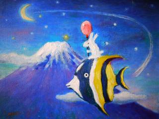 絵本「ゆめの風船」を自費出版、売上を骨髄バンクに寄付したい!
