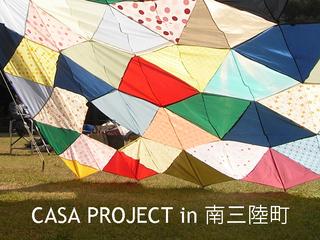 CASA PROJECT in 南三陸町