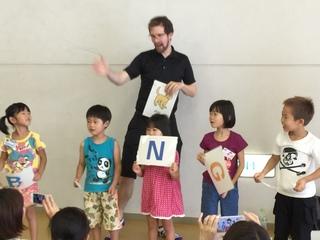 フィリップ先生が高知で英語の先生を続けられるように応援したい