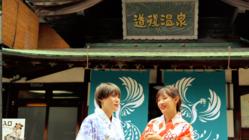 西瀬戸内海と台湾の懸け橋となるウェブ交流マガジンをオープンへ