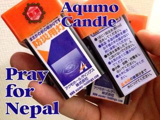 水だけで光るキャンドルをネパールの人口1万人の村に贈りたい!