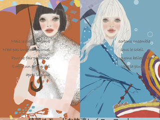 雨の日をパッと明るく!レインコートファッションショーを開催!