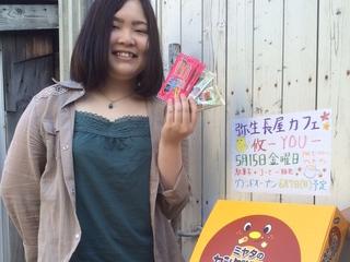 北海道函館の長屋を改装し芸術家発掘のための雑貨カフェを開く!