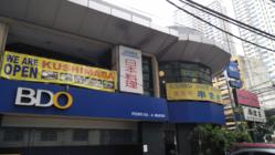 マニラの日本料理店 串まさを応援したい!