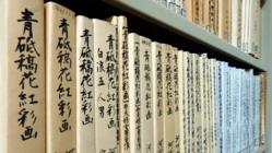 【第9弾】演劇史を紐解く、歌舞伎座の絵本番付と筋書を後世へ。
