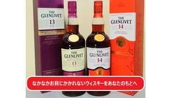 ウィスキーショップ[Whiskey Jack] 開店