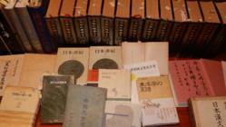『漢字の話 キラキラネームの秘密』という本を出版したい