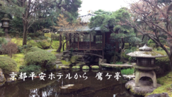 コロナ禍で失われた京職人たちの「手の技」のお店を再開したい!