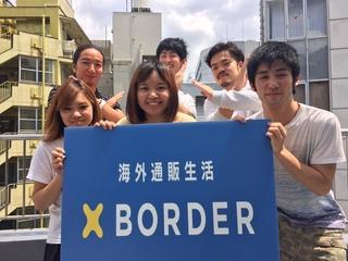 お買い物を通じて世界と日本の架け橋となるサービスを作りたい!