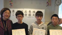 第8回目の石巻地区こども将棋大会を成功させたい