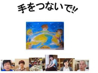 日本×ドイツ 知的障がいのあるアーティストたちの交流展開催!