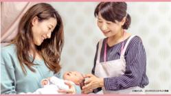 ぐんまの女性と子どもたちを笑顔にする助産所を開設したい