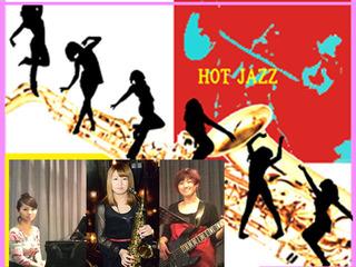 輝け!女子ジャズ・ライブイベントを開催したい