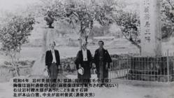 高知県宿毛市出身、本山白雲作の岩村三兄弟胸像を再建したい!!
