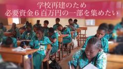Empower African Girls!